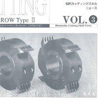 Vol.03 スワロウ Ⅱ(SWAROW Type Ⅱ)のボタン