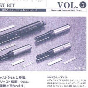 Vol.05 替刃式ストレートビット ジャストビットのボタン