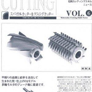 Vol.06 スパイラルカッター&ラフィングカッターのボタン