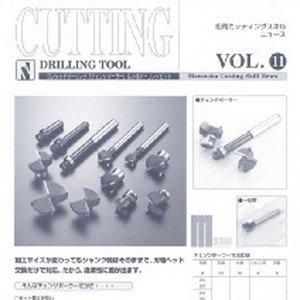 Vol.11 チェンジボーラー&小径ボーリングビットのボタン