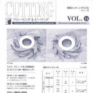 Vol.14 フローリング&ピーリングのボタン