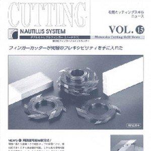 Vol.15 ダブル&トリプルフィンガー「ノーチラス」のボタン