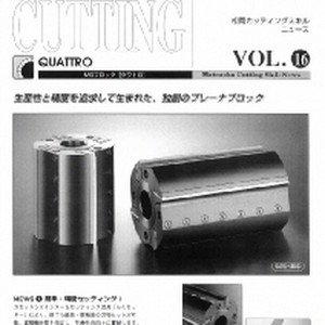 Vol.16 MSブロック「クワトロ」のボタン