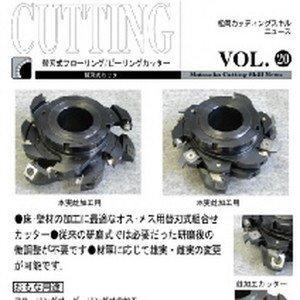 Vol.20 替刃式フローリング&ピーリングのボタン