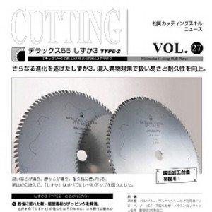 Vol.27 デラックス 55 しずか3 TYPE-2のボタン