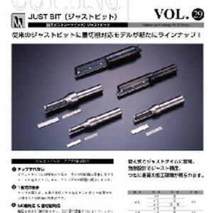 Vol.29 ジャストビット(JUST BIT)のボタン