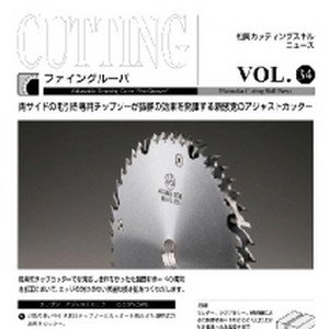 Vol.34 ファイングルーバ(Fine Groover)のボタン