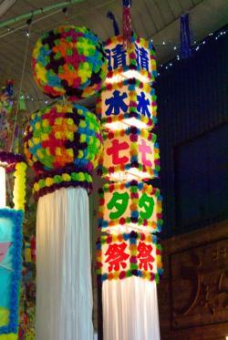 清水七夕祭り