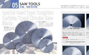 鉄切り・アルミ切断・紙管用各種チップソーのボタン
